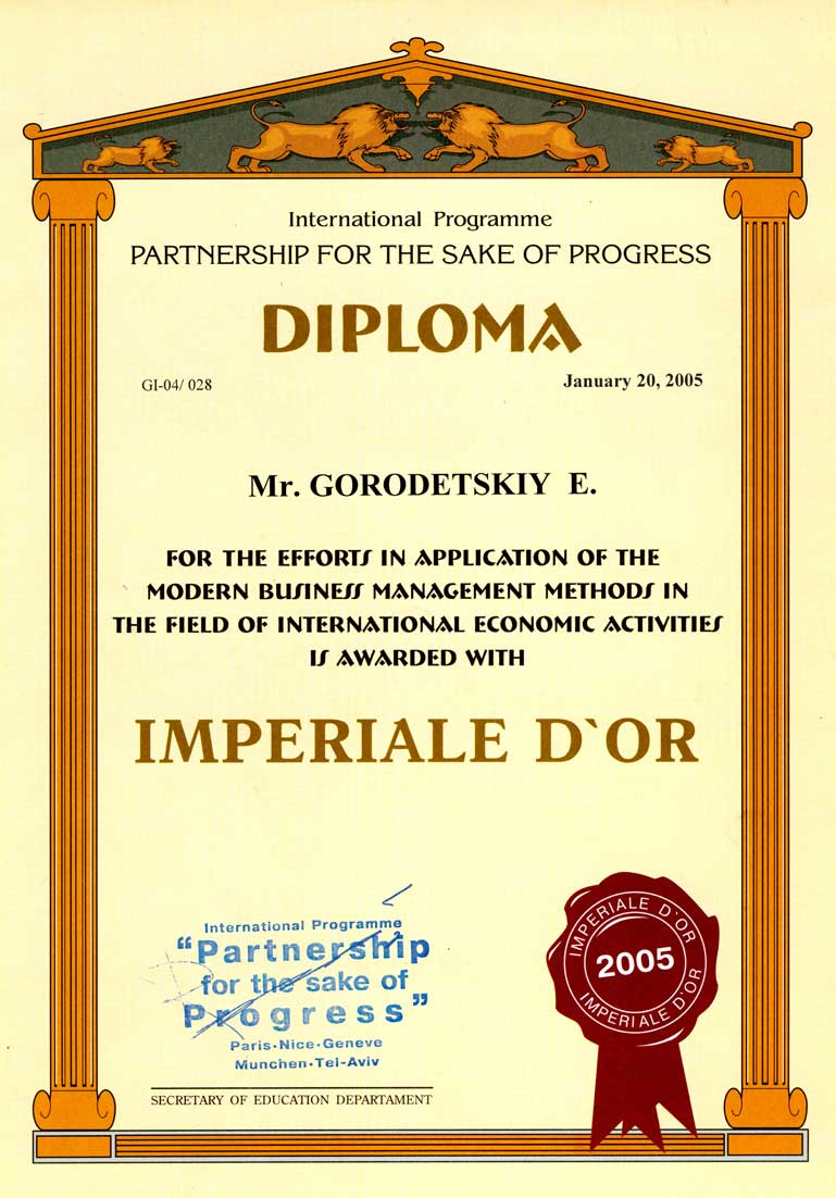 DIPLOMA 'IMPERIALE D`OR'